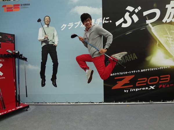 Jay Choi Yamaha Golf